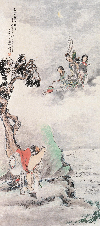 《旧唐书 子仪列传》